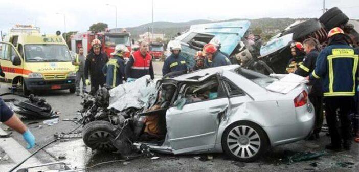 Tροχαία ατυχήματα στο Νότιο Αιγαίο