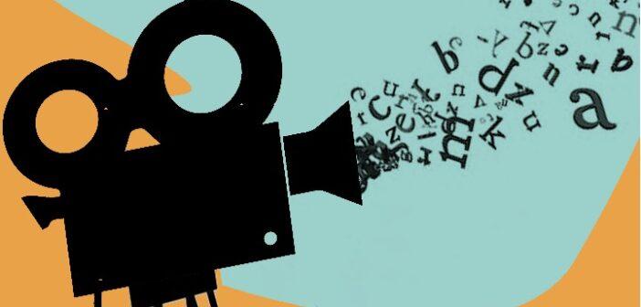 Τριήμερο με προβολές ταινιών στο πλαίσιο του Εργαστηρίου Δημιουργικής Γραφής του Διεθνούς Κέντρου Συγγραφέων και Μεταφραστών Ρόδου – ΔΟΠΑΡ