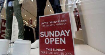Ανοικτά τα καταστήματα στη Ρόδο την Κυριακή 11 Ιουλίου