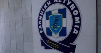 Ιδρύονται περιφερειακά ιατρεία στις έδρες αστυνομικών υπηρεσιών δεκατριών μεγάλων πόλεων της χώρας
