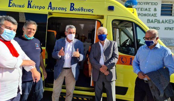 Νοσοκομείο Σύρου Χατζημάρκος
