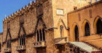 Απάντηση του Γραφείου Τύπου της Περιφέρειας σε ανακοίνωση της Νομαρχιακής Επιτροπής Νότιας Δωδεκανήσου του ΣΥΡΙΖΑ