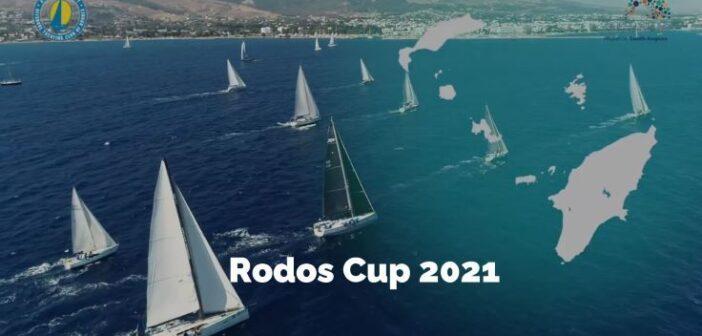 Η Περιφέρεια Νοτίου Αιγαίου, συνδιοργανώνει με τον ΑΣΙΑΘ τον Διεθνή Ιστιοπλοϊκό Αγώνα «Rodos Cup 2021»