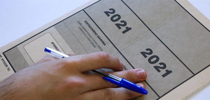 Πανελλήνιες 2021: Πόσοι συμμετείχαν στις Εξετάσεις (πίνακες)