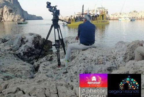 Η Περιφέρεια συνδιοργανωτής του Aphetor Colossus στη Ρόδο