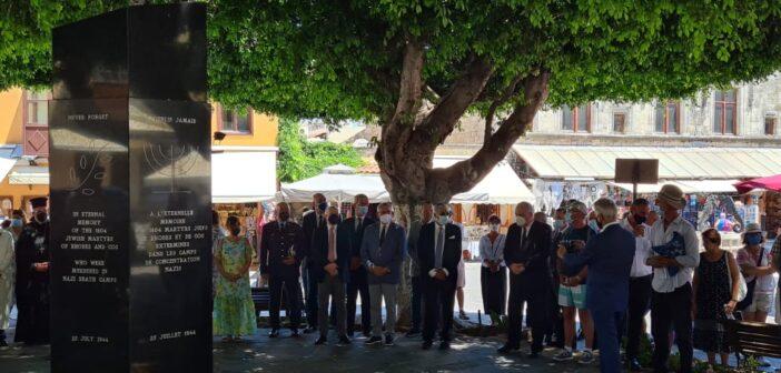Ομιλία του Δημάρχου Ρόδου Αντώνη Β.Καμπουράκη στην Εκδήλωση Μνήμης των Ροδίων και Κώων Ελλήνων Εβραίων Μαρτύρων του Ολοκαυτώματος.