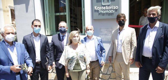 Καστελόριζο: Εγκαινιάστηκε το φαρμακείο Μεγίστης «Παύλος Γιαννακόπουλος»
