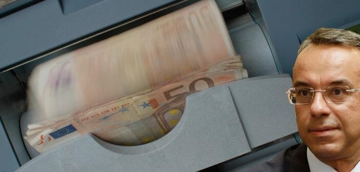 Σταϊκούρας: Αύριο οι αποφάσεις για τη ρύθμιση χρεών της πανδημίας