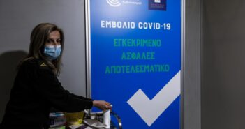Ασφαλή και αποτελεσματικά είναι τα εμβόλια κατά της COVID-19
