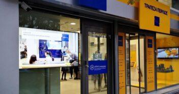 Τράπεζα Πειραιώς: Τεχνικό πρόβλημα