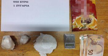 Συνελήφθησαν τρεις αλλοδαποί για διακίνηση ναρκωτικών ουσιών στη Ρόδο