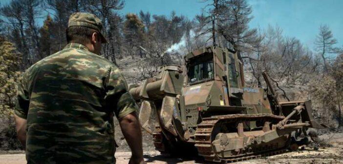 Η συνδρομή του στρατού στην αντιμετώπιση των πυρκαγιών