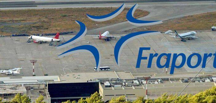 Σε ομολογιακό δανεισμό 40 εκατ. ευρώ καταφεύγει η Fraport Greece