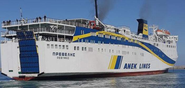 Πρόσκρουση του πλοίου Πρέβελης στο λιμάνι Ανάφης
