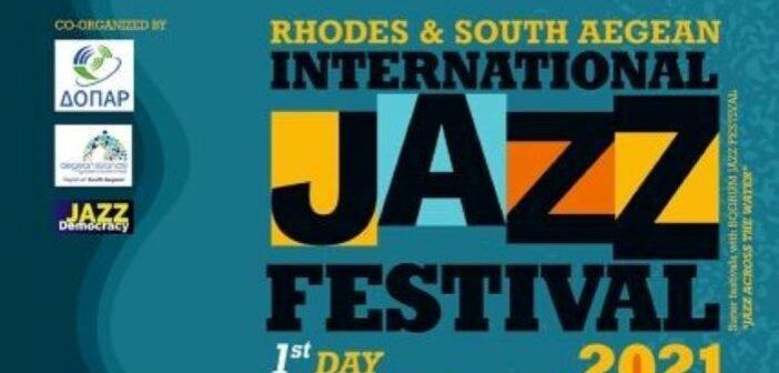 """Διεθνές Φεστιβάλ Τζαζ Ρόδος 30-31 Αυγούστου """"Jazz Across The Water"""""""