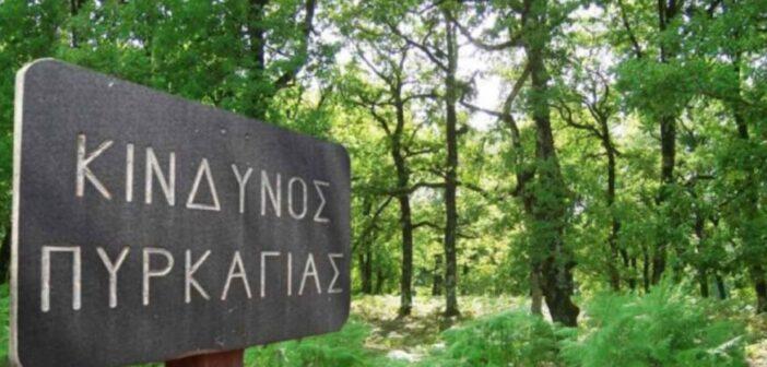 Παρατείνεται έως την Παρασκευή η απαγόρευση μετακίνησης σε δάση, εθνικούς δρυμούς και περιοχές Natura