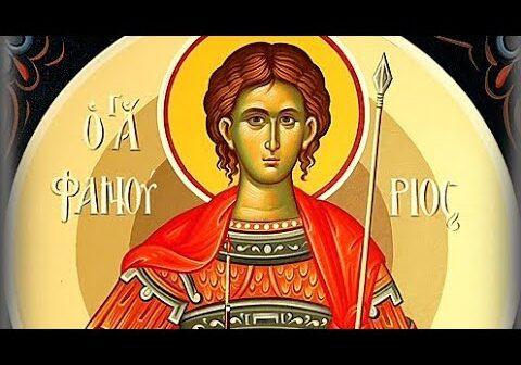 τελετή Αρτοκλασίας του εορτασμού του Πολιούχου της Ρόδου Αγίου Φανουρίου