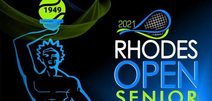 ΡΟΑ: Όλα έτοιμα για το μεγάλο ITF Seniors τουρνουά