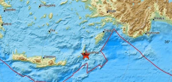 Σεισμός 3,5 Ρίχτερ στην Κάρπαθο