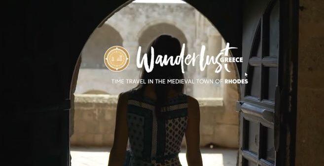 """Η Ρόδος πρώτος ελληνικός προορισμός στη διαδικτυακή συζήτηση """"Seatrade: Wins around the world"""" με θέμα την κρουαζιέρα"""