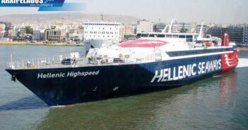 Για τη γραμμή Σητεία – Δωδεκάνησα το Hellenic Highspeed