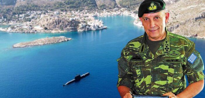Επικό μήνυμα Α/ΓΕΕΘΑ στους Τούρκους – Το «ΠΑΠΑΝΙΚΟΛΗΣ» αναδύθηκε επιβλητικά έξω από το λιμάνι της Μεγίστης