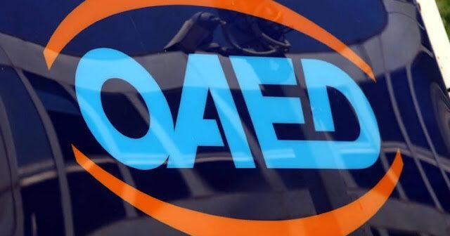 Μνημόνιο συνεργασίας του ΟΑΕΔ για επτά Πειραματικές Επαγγελματικές Σχολές Μαθητείας
