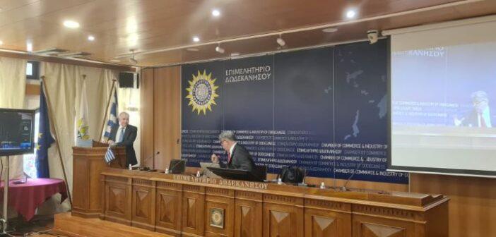 H ομιλία του Δημάρχου Ρόδου Αντώνη Καμπουράκη στην εκδήλωση με θέμα «Τουρισμός και Μικρομεσαίες επιχειρήσεις μετά την CoViD-19»