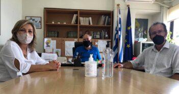 Σύσκεψη της Αντιπεριφερειάρχη Υγείας Χαρούλας Γιασιράνη με τους προϊσταμένους των Διευθύνσεων Εκπαίδευσης Δωδεκανήσου