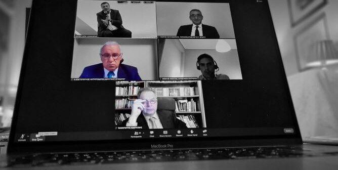 Ο Γ. Χατζημάρκος ομιλητής στην Ημερίδα της Εθνικής Αρχής Διαφάνειας και της Ένωσης Περιφερειών Ελλάδας για τον Εσωτερικό Έλεγχο στις Περιφέρειες και την αναπτυξιακή προοπτική τους μέσω του Ταμείου Ανάκαμψης