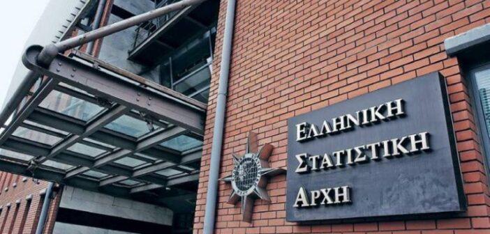 ΕΛΣΤΑΤ: Αναζητά 60.000 απογραφείς με αμοιβή 1.200 ευρώ μεικτά