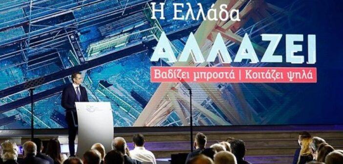 Τα 24 μέτρα στήριξης που ανακοίνωσε ο Μητσοτάκης: Φοροελαφρύνσεις «Mπλόκο» στις ανατιμήσεις Eνίσχυση των νέων
