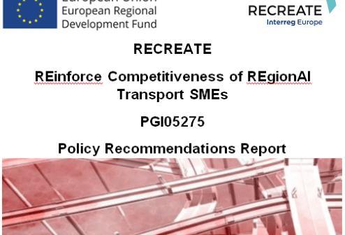 Δημοσίευση Αναφοράς Συστάσεων πολιτικής του έργου RECREATE