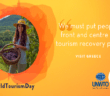 Παγκόσμια ημέρα Τουρισμού Δ. Φραγκάκης: «Μείναμε όρθιοι στην κρίση Οι προκλήσεις είναι μπροστά μας»