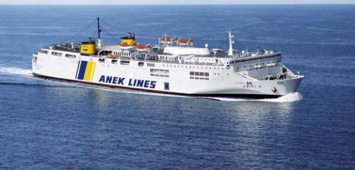 ANEK LINES: Δωρεάν μετακίνηση για την κηδεία του Μίκη Θεοδωράκη στα Χανιά