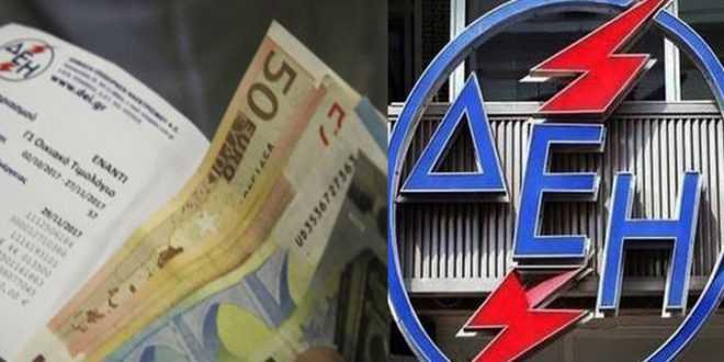 Σκρέκας: Έκπτωση για όλους στον λογαριασμό ρεύματος, ανεξαρτήτως ληξιπρόθεσμων οφειλών