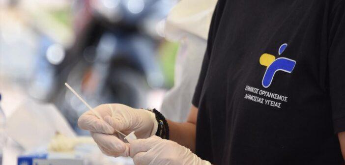Κορονοϊός – ΕΟΔΥ: Που θα γίνονται δωρεάν rapid test την Πέμπτη