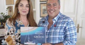 Στη Νίσυρο το 1ο «Clean it Like Greek ECO Forum»