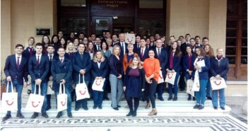 Προκήρυξη εισαγωγής καταρτιζόμενων στα Ι.Ε.Κ του υπουργείου Τουρισμού για το έτος 2021-2022
