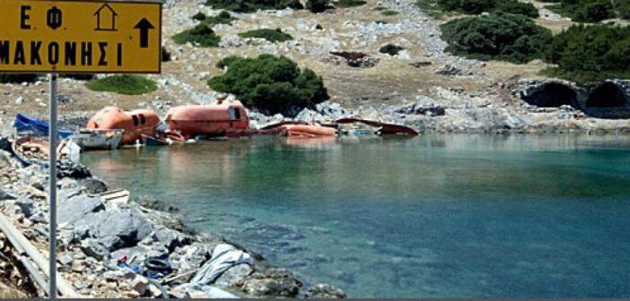 Φαρμακονήσι: Σε ισόβια κάθειρξη 56 φορές καταδικάστηκε Τούρκος διακινητής