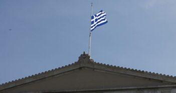 Μεσίστιες οι σημαίες και αναστολή δημόσιων εορταστικών εκδηλώσεων για τον θάνατο