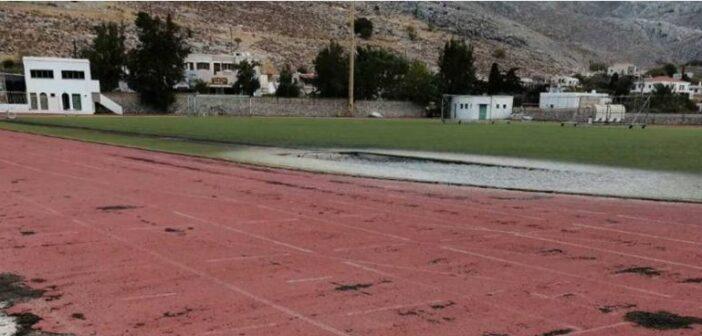 Ανακαίνιση του Δημοτικού Σταδίου Καλύμνου, με χρηματοδότηση από την Περιφέρεια Νοτίου Αιγαίου
