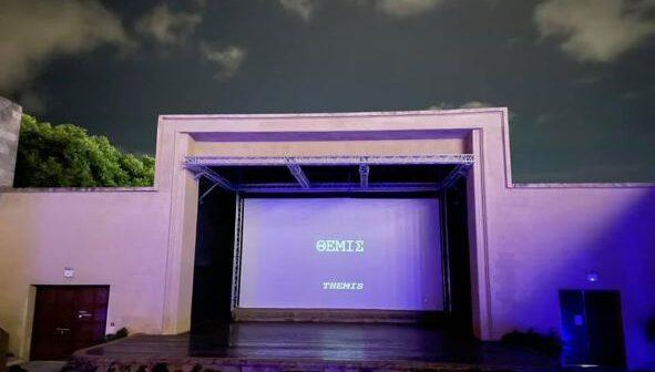 Μεγάλη συμμετοχή κοινού η προβολή της ταινίας «ΘΕΜΙΣ» στο Θερινό Κινηματοθέατρο ΡΟΔΟΝ