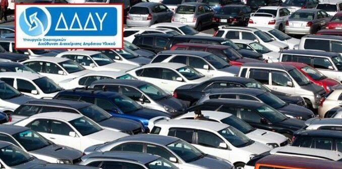 Στο «σφυρί» βγάζει το Τελωνείο Ρόδου αυτοκίνητα από… 300 ευρώ!
