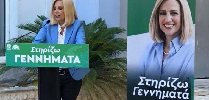 Φ. Γεννηματά: Κάλεσμα από τη Ρόδο για μαζική συμμετοχή στις εκλογές για την ανάδειξη αρχηγού
