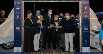Με μεγάλη επιτυχία πραγματοποιήθηκε και ολοκληρώθηκε, το τριήμερο 22 έως 24 Οκτωβρίου το 2ο Φεστιβάλ Σκαφών Αναψυχής ''Aegean Yachting Festival'' στο νησί της Ρόδου