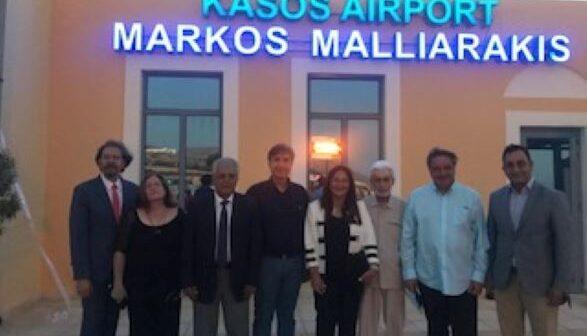 """Στην τελετή ονοματοδοσίας του Δημοτικού Αερολιμένα Η.Ν. Κάσου """"Μάρκος Μαλλιαράκης"""", παρέστη ο κ. Κ. Διακογεωργίου"""