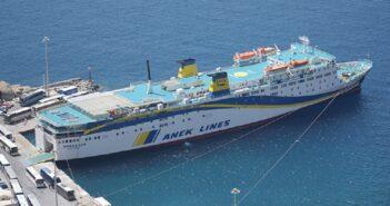Σαντορίνη: Κανένας τραυματισμός από την πρόσκρουση του «Πρέβελης» στο λιμάνι