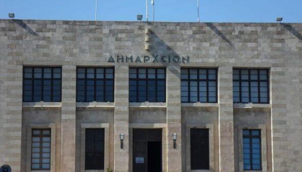Υπόμνημα του Δημοτικού Συμβουλίου Ρόδου προς τον Υπουργό Υγείας Θάνο Πλεύρη για την υποστελέχωση του Νοσοκομείου