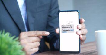 Απάτη μέσω SMS Αποκτούν πρόσβαση σε κωδικούς τράπεζας με αποστολή μηνυμάτων για καραντίνα